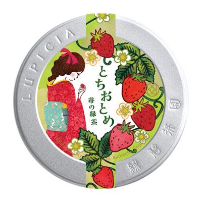 とちおとめ ~苺の緑茶~