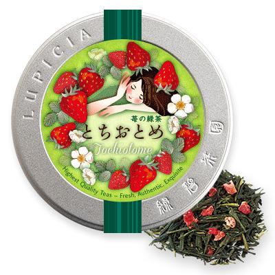 とちおとめ ~苺の緑茶~2018