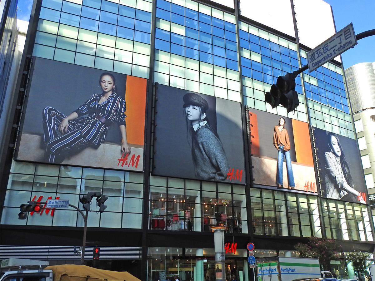 H&M渋谷店